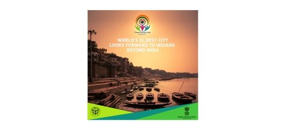15th Pravasi Bhartiya Divas 2019