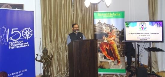 Celebrating Pravasi Bharatiya Divas at Embassy Chancery 9th January 2019