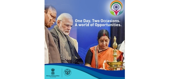 Be part of the story.