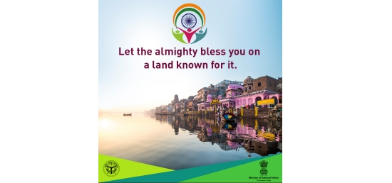Older than history, Varanasi is all set to bring boundless opportunities  for the young Diaspora to engage with New India. 15th Pravasi Bhartiya Divas -   Coming Soon! #PBD2019 #PravasiAtVaranasi